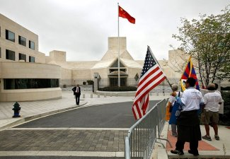 Photo of the Chinese embassy in the United States