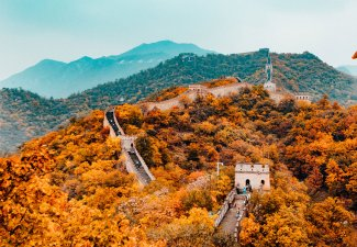 Photo of the Great Wall of China in Autumn