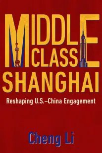 """Photo of front book cover of Cheng Li's book """"Middle Class Shanghai: Reshaping U.S.-China Engagement"""""""