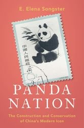 Panda Nation book cover