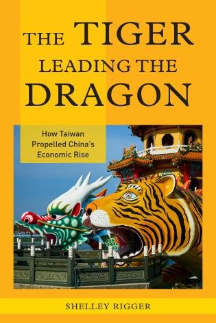 Cover of the Tiger Leading the Dragon