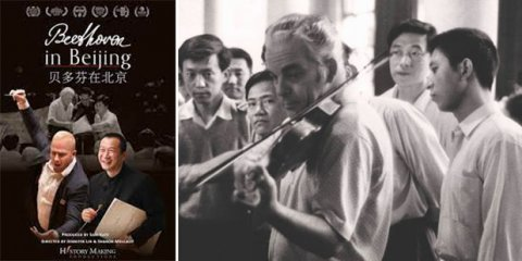 Photo of the Beethoven in Beijing cover next to a screenshot from the movie