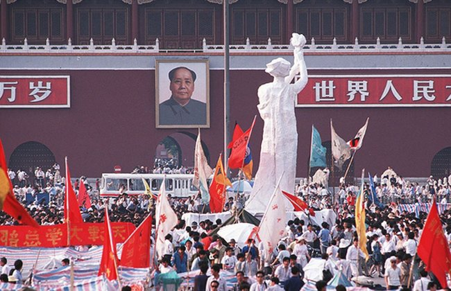 Assignment: China - Tiananmen Square