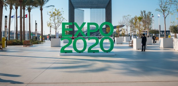 Photo of the EXPO 2020